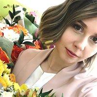 ************ Юлия Сергеевна