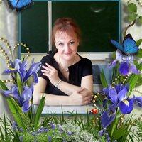 ******* Светлана Борисовна