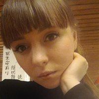 ******* Алена Валерьевна