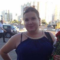Евгения Александровна, Репетитор, Москва, Ангелов переулок, Пятницкое шоссе