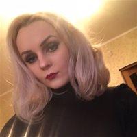 ******** Диана Дмитриевна