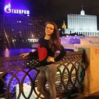 Яна Борисовна, Репетитор, Москва, Охотный ряд