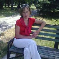 ******* Ольга Ивановна