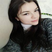 ************ Регина Ренатовна