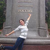 Наталья Александровна, Няня, Дубна, проспект Боголюбова, Дубна