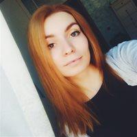 Виктория Рьевна, Домработница, Москва,3-я Парковая улица, Щелковская