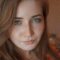 ****** Ильмира Фанисовна