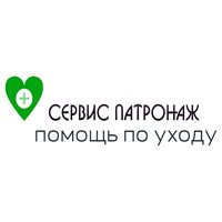 «Сервис Патронаж»