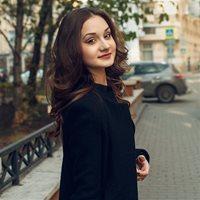 Вероника Евгеньевна, Репетитор, Москва,Щёлковское шоссе, Щелковская