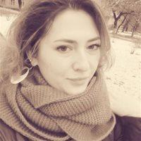 ******** Екатерина Анатольевна