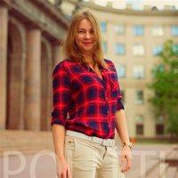********* Виктория Сергеевна