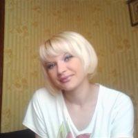 Юлия Игоревна, Няня, Москва,Плавский проезд, Бульвар адмирала Ушакова
