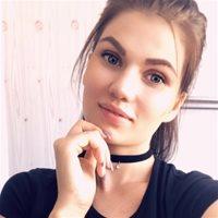 ********** Дарья Олеговна