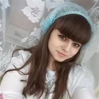 ******** Екатерина Олеговна