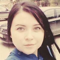 ****** Диана Эдуардовна