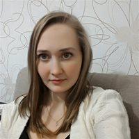 ******** Светлана Владимировна