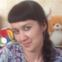 ******** Наиля Салихзяновна