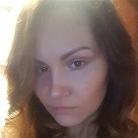 ******** Ольга Владимировна