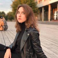 ********* Стефания Алексеевна