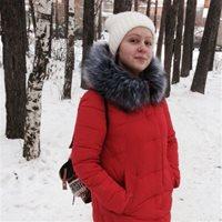 ********** Юлия Константиновна