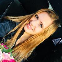 ******** Анастасия Витальевна