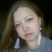 **** Елена Сергеевна