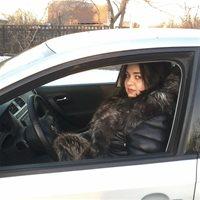 *** Кристина Евгеньевна
