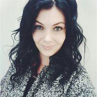 ********** Алеся Витальевна
