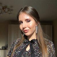 ****** Кристина Владимировна