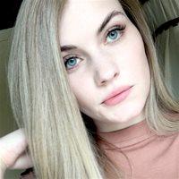 ********** Серафима Сергеевна