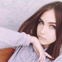 ******* Алина Викторовна