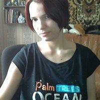 ****** Ирина Андреевна