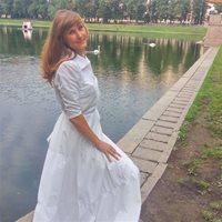 ******* Светлана Валерьевна