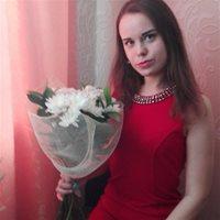 Анастасия Игоревна, Репетитор, Москва,Алтайская улица, Гольяново