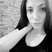 ********* Кристина Константиновна