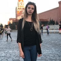 ********** Ирина Игоревна