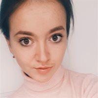 ******* Александра Никитовна