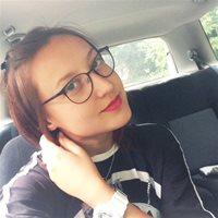 ****** Александра Борисовна