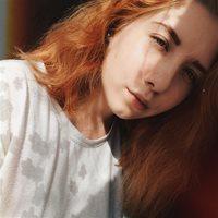 ******* Диана Александровна