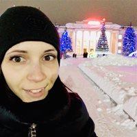 ******** Наталия Александровна