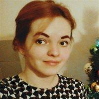 ******* Мария Васильевна