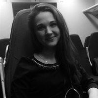 Диана Андреевна, Репетитор, Москва, Аптекарский переулок, Бауманская