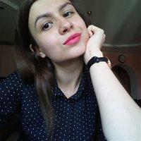 ******** Анастасия Евгеньевна
