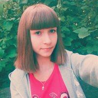 ********** Алена Дмитриевна