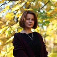 ********** Алёна Николаевна