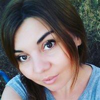 ************* Светлана Александровна
