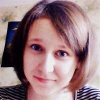 Анна Александровна, Репетитор, Москва,Уральская улица, Гольяново