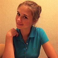 Репетитор, Москва, улица Обручева, Калужская, Александра Витальевна
