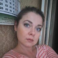******** Людмила Сергеевна