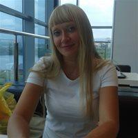 ********** Светлана Игоревна